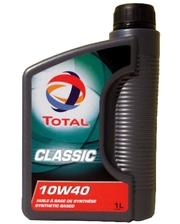 TOTAL-CLASSIC-10W40