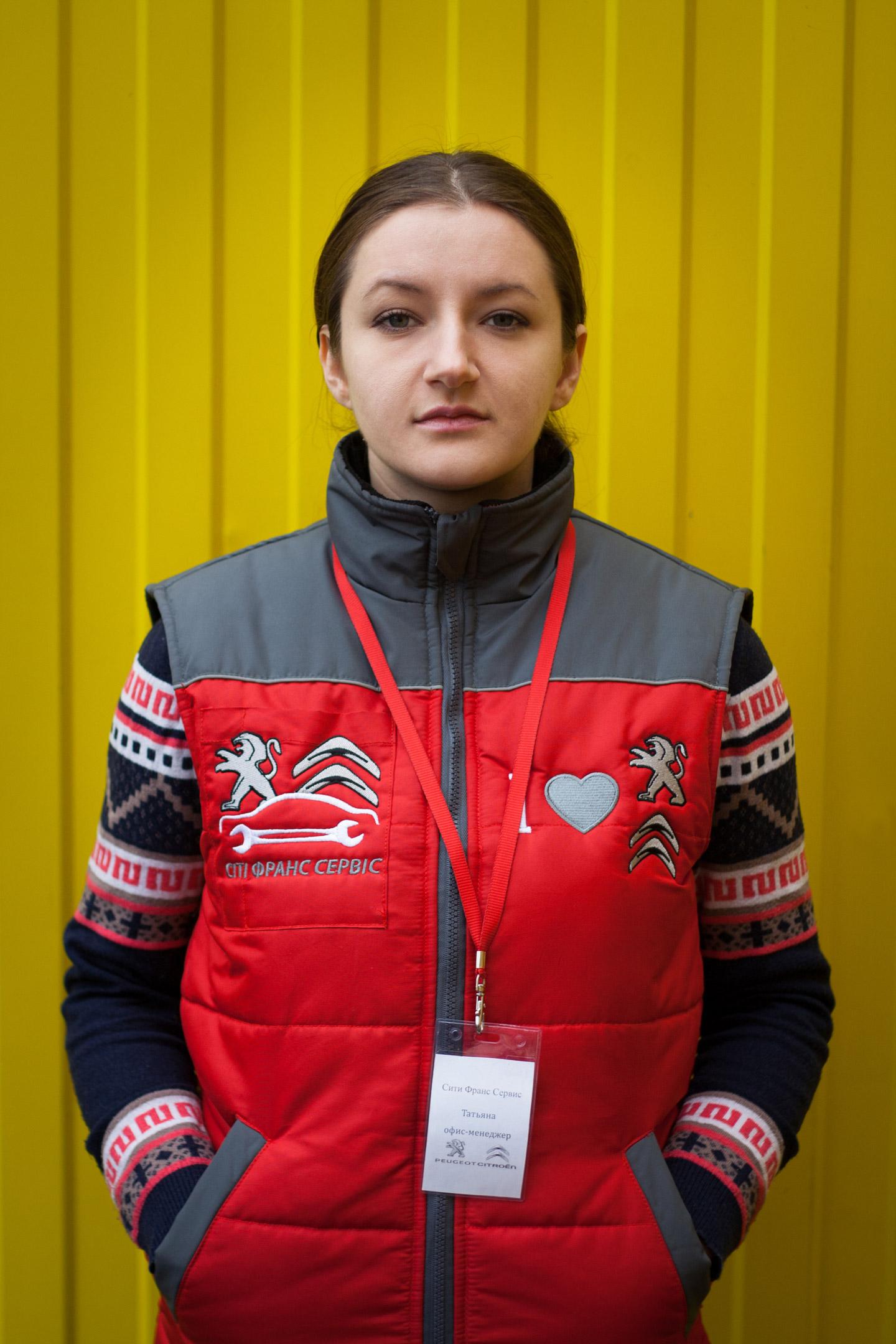 Спильниченко Татьяна