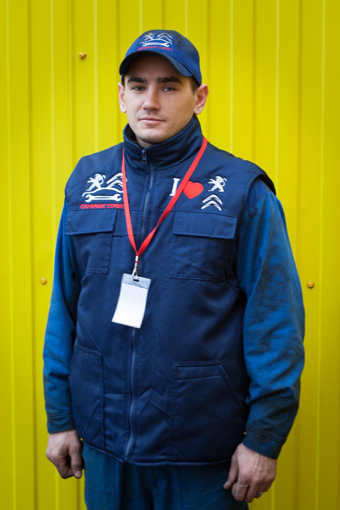 Стадниченко Олег