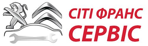 Сити Франс Сервис — Автосервис Пежо Ситроен в Киеве (Peugeot Citroen Service)