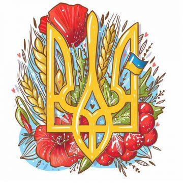 вітаємо Вас з Днем Конституції України!
